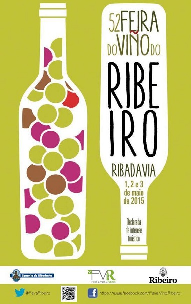 Feira do Viño do Ribeiro 2015