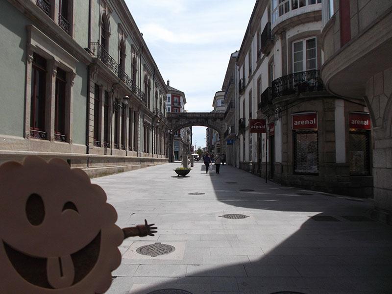 Rúa Bispo Aguirre de Lugo